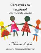 Unity in Diversity - Mongolian [MON]