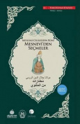 Mevlana Jalaluddin Rumi [ARA]