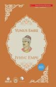 Yunus Emre  [MAC]