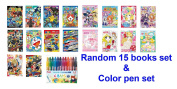 Showa Colouring Art Books Random 15 Book SET B5, & Pentel Coloured pencil Dragon Ball One Piece Pokemon Kamen Rider Doraemon Yokai Watch BonBon Ribbon Aikatsu! Spoon Pets