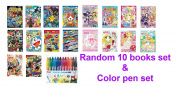 Showa Colouring Art Books Random 10 Book SET B5, & Pentel Coloured pencil Dragon Ball One Piece Pokemon Kamen Rider Doraemon Yokai Watch BonBon Ribbon Aikatsu! Spoon Pets