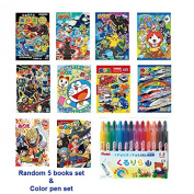 Showa Colouring Art Books Random 5 Book SET B5, & Pentel Coloured pencil Dragon Ball One Piece Pokemon Kamen Rider Doraemon Yokai Watch tomika Plarail