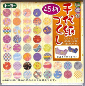 Print Variety in Storage Box - 3 in (7.5 cm) 45 patterns - 180 sheets