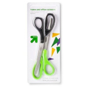 Scissors, 20cm , 2pk - up & upTM - 2ct
