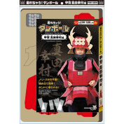 It can be put on! cardboard box armour For children Yukimura Sanada 989000001 Showa note