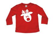 Rudolph - Christmas Baby & Toddler Long Sleeve T-shirt