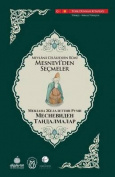МЕСНЕВИД&#10 ТАНДАЛМА&#10  : Mesnevi'den Secmeler  [KIR]