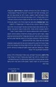 Hebrew Books [HEB]