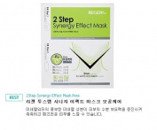 Regen 2 Step Synergy Effect Mask (Pore) 5pcs