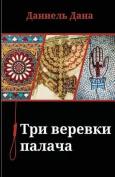 Russian Books [RUS]