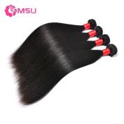 MSU 8A Grade 4Bundles 12 12 14 36cm Brazilian Straight Hair Unprocessed Remy Human Hair Natural Colour 100g/Bundle
