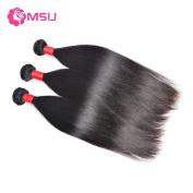 MSU Remy Human Virgin Hair 8A Grade 3Bundles 20 22 60cm Natural Colour 300g/Pack Hair Weft