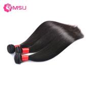 MSU Hair Products Malaysian Straight 3 Bundles Remy Human Hair 8A 100g/Bundle 12 14 36cm Natural Colour