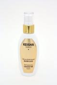 Keisha Cosmetics Serum Eclaircissant Skin Brightening Lightening Cocoa Butter Beauty Serum Oil 50ml
