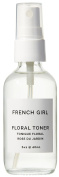 French Girl Organics - Organic / Vegan Floral Toner (Rose)