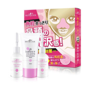 SEXYLOOK Strawberry Black Head Pore Cleanser 3 steps Set