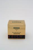 Keisha Cosmetics Creme Eclaircissante Skin Lightening Whitening Brightening Bleaching Fair & White Intensive 100ML