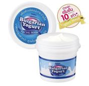 Bulgarian Yoghurt Face Mask Intensive 100% Bulgaria Yoghurt with Manuka Honey 50ml