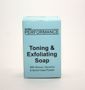 Sonik Performance Extreme Glow, Skin Lightening, Whitening, Bleaching, Toning, Brightening, Exfoliating 200G