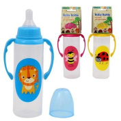 Baby Years BPA Free Baby Bottle with Animal Art - 270ml bottle (DS19893)