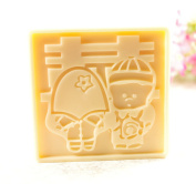 Longzang S476 Craft Wedding Chinese Style Silicone Soap Mould