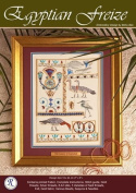 Egyptian Freize - Rajmahal Sadi Metal Thread and Art Silk Kit