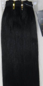 New 46cm - 90cm Remy Straight Weft Weave Human Hair Extensions 100g #1 Jet Black