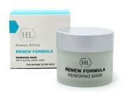 HOLY LAND Always Active Renew Formula Renewing Mask with Alpha Lipoic Acid 50ml / 1.7oz.