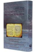 Complete Mesillat Yesharim