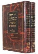 Novellae by R. Meir Ha-Levi Abulafia (Ramah)