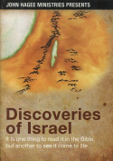 Discoveries of Isreal [All Regions]