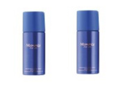 2 x Avon Mesmerise for Him Deodorant Body Spray - 150ml