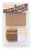 Canmake Shading Powder [01 Danish Brown]