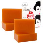 KOJIE SAN LIGHTENING SOAP 4-IN-A-PACK, 65 grammes EACH