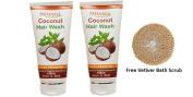 2 x Patanjali Coconut Hair Wash 150ml (5.07 oz) + Free Vetiver Bath Scrub