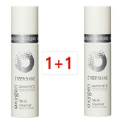 OSEQUE OXYGEN MASK CLEANSER (CYBER SHINE. 1+1 120ml*2/100% Authentic Direct from Korea