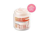 BRTC Vitalizer Whitening Sleeping Mask Pack big size (100ml) Jumbo Size