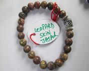 WholesaleGemShop - Leopard Skin Jasper 8 mm Bead Buddha Bracelet