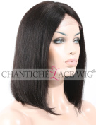Chantiche® Short Bob Cuts Light Yaki Straight Lae Front Wigs New Style Invisible Middle Deep Parting 100% Brazilian Remy Human Hair Glueless Wigs 150% Density Natural Colour