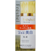 Kanebo Freshel Milky Lotion (Whitening) N 130ml