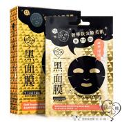 My Scheming Golden Black Mask