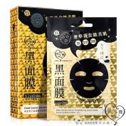 My Scheming Golden Black Facial Mask