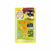 DEWYTREE Vita Snail Black Mask Charcoal Sheet 1Box (10pcs) 100% Authentic
