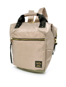 LegatoLargo Tote Rucksack Nappy Bag Backpack