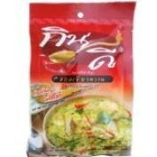 Green Curry Instant Powder Thai New Herbal Net Wt 40 g (40ml) Kin-Dee Brand x 5 bags