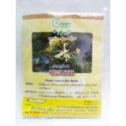 New Dr.Green : Albizia Myriophylla Benth Tea 100% for Reduce Phlegm 15g. (15 Teabags) Product of Thailand