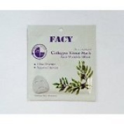 New Facy Collagen Tissue Mask Anti-Wrinkle Effect 1 Pcs. 21 ml.