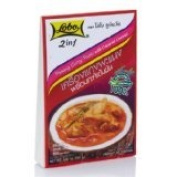 New Lobo : 2in1 Panang Curry Paste with Creamed Coconut 100ml Best Seller of Thailand