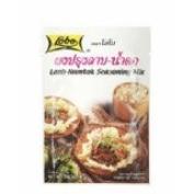 New Lobo : Thai Laab-namtok Seasoning Mix 30ml