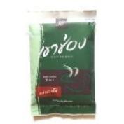 Original Roast and Ground Coffee New Khao Shong 200 G Thai